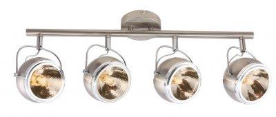 Светильник потолочный Arte lamp A4509PL-4SS ORBITERС 4 лампами<br><br><br>Тип товара: Светильник потолочный<br>Тип цоколя: G9<br>Количество ламп: 4<br>MAX мощность ламп, Вт: 33<br>Размеры: H22xW14xL68<br>Цвет арматуры: серебристый