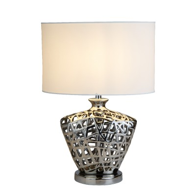 A4525LT-1CC Arte lamp СветильникСовременные<br><br><br>Тип лампы: Накаливания / энергосбережения / светодиодная<br>Тип цоколя: E27<br>Количество ламп: 1<br>MAX мощность ламп, Вт: 40W<br>Диаметр, мм мм: 180<br>Размеры: H44CM, W30<br>Длина, мм: 300<br>Высота, мм: 420<br>Цвет арматуры: Серебристый хром<br>Общая мощность, Вт: 40W