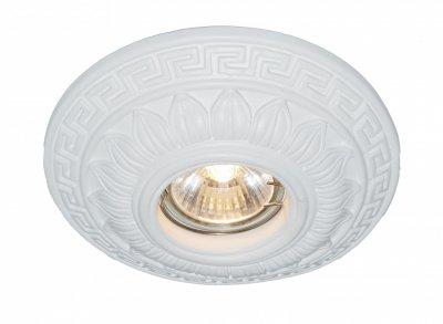 Светильник Arte lamp A5072PL-1WH Anticснятые с производства светильники<br><br><br>Тип лампы: галогенная<br>Тип цоколя: GU10<br>Диаметр, мм мм: 145<br>Диаметр врезного отверстия, мм: 75<br>Высота, мм: 25<br>MAX мощность ламп, Вт: 50