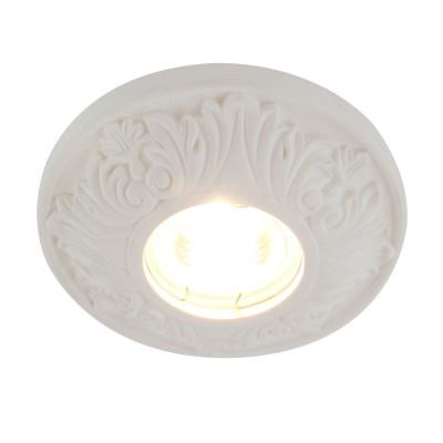 Светильник потолочный Arte lamp A5074PL-1WH ElogioКруглые встраиваемые светильники<br><br><br>Тип цоколя: GU10<br>Количество ламп: 1<br>Диаметр, мм мм: 120<br>Диаметр врезного отверстия, мм: 8<br>Длина, мм: 120<br>Высота, мм: 40<br>MAX мощность ламп, Вт: 50W<br>Общая мощность, Вт: 50W