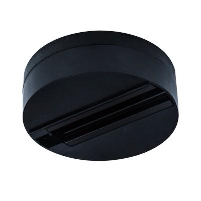 A510106 Arte lamp СветильникШинопровод<br><br><br>Цвет арматуры: ЧЕРНЫЙ<br>Диаметр, мм мм: 100<br>Длина, мм: 100<br>Высота, мм: 30