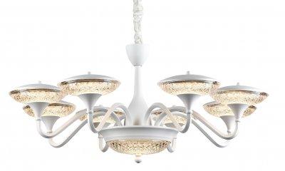 Светильник Arte Lamp A5168LM-8WHсовременные подвесные люстры модерн<br>Светильник Arte Lamp A5168LM-8WH сделает Ваш интерьер современным, стильным и запоминающимся! Наиболее функционально и эстетически привлекательно модель будет смотреться в гостиной, зале, холле или другой комнате. А в комплекте с настенными бра и торшером из этой же коллекции, сделает интерьер по-дизайнерски профессиональным и законченным.