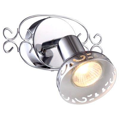 Светильник спот Arte lamp A5219AP-1CC FOCUSСовременные<br><br><br>Тип лампы: галогенная/LED<br>Тип цоколя: GU10<br>Цвет арматуры: серебристый<br>Количество ламп: 1<br>Ширина, мм: 140<br>Длина, мм: 160<br>Высота, мм: 140<br>MAX мощность ламп, Вт: 35