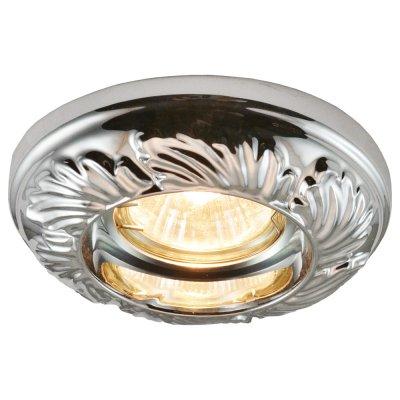 Светильник Arte lamp A5244PL-1CC AlloroКруглые<br>Встраиваемые светильники – популярное осветительное оборудование, которое можно использовать в качестве основного источника или в дополнение к люстре. Они позволяют создать нужную атмосферу атмосферу и привнести в интерьер уют и комфорт.   Интернет-магазин «Светодом» предлагает стильный встраиваемый светильник ARTE Lamp A5244PL-1CC. Данная модель достаточно универсальна, поэтому подойдет практически под любой интерьер. Перед покупкой не забудьте ознакомиться с техническими параметрами, чтобы узнать тип цоколя, площадь освещения и другие важные характеристики.   Приобрести встраиваемый светильник ARTE Lamp A5244PL-1CC в нашем онлайн-магазине Вы можете либо с помощью «Корзины», либо по контактным номерам. Мы развозим заказы по Москве, Екатеринбургу и остальным российским городам.<br><br>S освещ. до, м2: 4<br>Тип лампы: галогенная<br>Тип цоколя: GU10<br>Количество ламп: 1<br>Ширина, мм: 114<br>Диаметр, мм мм: 114<br>Диаметр врезного отверстия, мм: 60<br>Высота, мм: 110<br>MAX мощность ламп, Вт: 50