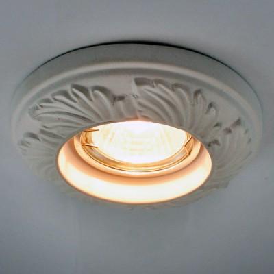 Светильник Arte lamp A5244PL-1WH AlloroКруглые<br><br><br>S освещ. до, м2: 4<br>Тип товара: точечный встраиваемый светильник<br>Скидка, %: 70<br>Тип лампы: галогенная<br>Тип цоколя: GU10<br>Количество ламп: 1<br>Ширина, мм: 114<br>MAX мощность ламп, Вт: 50<br>Диаметр, мм мм: 114<br>Диаметр врезного отверстия, мм: 60<br>Высота, мм: 110
