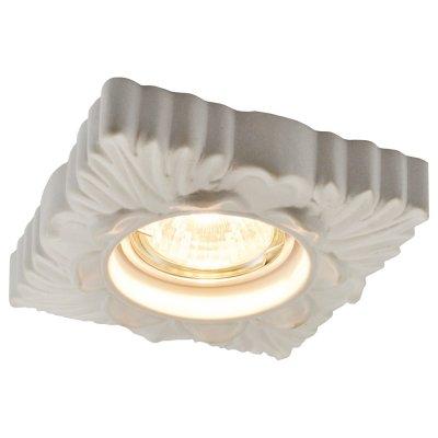 Светильник Arte lamp A5248PL-1WH AlloroКвадратные<br><br><br>S освещ. до, м2: 4<br>Тип товара: точечный встраиваемый светильник<br>Скидка, %: 59<br>Тип лампы: галогенная<br>Тип цоколя: GU10<br>Количество ламп: 1<br>Ширина, мм: 110<br>MAX мощность ламп, Вт: 50<br>Диаметр, мм мм: 110<br>Диаметр врезного отверстия, мм: 60<br>Высота, мм: 110