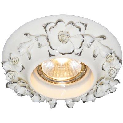 Светильник Arte lamp A5260PL-1SA FragileДекоративные<br>Встраиваемые светильники – популярное осветительное оборудование, которое можно использовать в качестве основного источника или в дополнение к люстре. Они позволяют создать нужную атмосферу атмосферу и привнести в интерьер уют и комфорт. <br> Интернет-магазин «Светодом» предлагает стильный встраиваемый светильник ARTE Lamp A5260PL-1SA. Данная модель достаточно универсальна, поэтому подойдет практически под любой интерьер. Перед покупкой не забудьте ознакомиться с техническими параметрами, чтобы узнать тип цоколя, площадь освещения и другие важные характеристики. <br> Приобрести встраиваемый светильник ARTE Lamp A5260PL-1SA в нашем онлайн-магазине Вы можете либо с помощью «Корзины», либо по контактным номерам. Мы развозим заказы по Москве, Екатеринбургу и остальным российским городам.<br><br>Тип лампы: галогенная<br>Тип цоколя: GU5.3 (MR16)<br>MAX мощность ламп, Вт: 50<br>Диаметр, мм мм: 125<br>Диаметр врезного отверстия, мм: 52<br>Высота, мм: 25