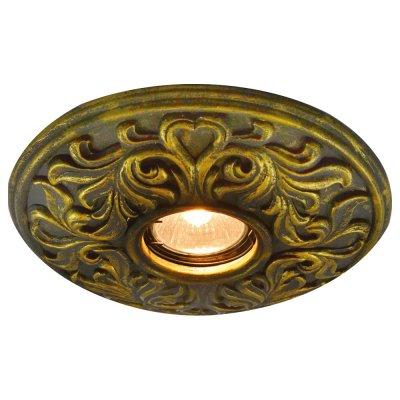 Светильник Arte lamp A5270PL-1BG MusterКруглые<br>Встраиваемые светильники – популярное осветительное оборудование, которое можно использовать в качестве основного источника или в дополнение к люстре. Они позволяют создать нужную атмосферу атмосферу и привнести в интерьер уют и комфорт. <br> Интернет-магазин «Светодом» предлагает стильный встраиваемый светильник ARTE Lamp A5270PL-1BG. Данная модель достаточно универсальна, поэтому подойдет практически под любой интерьер. Перед покупкой не забудьте ознакомиться с техническими параметрами, чтобы узнать тип цоколя, площадь освещения и другие важные характеристики. <br> Приобрести встраиваемый светильник ARTE Lamp A5270PL-1BG в нашем онлайн-магазине Вы можете либо с помощью «Корзины», либо по контактным номерам. Мы развозим заказы по Москве, Екатеринбургу и остальным российским городам.<br><br>S освещ. до, м2: 4<br>Тип лампы: галогенная<br>Тип цоколя: GU10<br>Количество ламп: 1<br>Ширина, мм: 174<br>Диаметр, мм мм: 174<br>Диаметр врезного отверстия, мм: 75<br>Высота, мм: 110<br>MAX мощность ламп, Вт: 50