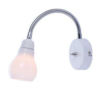 Светильник настенный бра Arte lamp A5271AP-1WH LETTURAГибкие<br><br><br>Тип цоколя: G9<br>Цвет арматуры: белый<br>Количество ламп: 1<br>Размеры: H17xW8xL13<br>MAX мощность ламп, Вт: 33