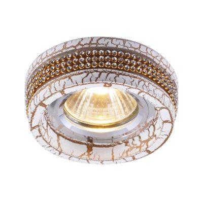 Светильник Arte lamp A5310PL-1WG TerracottaКруглые<br>Встраиваемые светильники – популярное осветительное оборудование, которое можно использовать в качестве основного источника или в дополнение к люстре. Они позволяют создать нужную атмосферу атмосферу и привнести в интерьер уют и комфорт.   Интернет-магазин «Светодом» предлагает стильный встраиваемый светильник ARTE Lamp A5310PL-1WG. Данная модель достаточно универсальна, поэтому подойдет практически под любой интерьер. Перед покупкой не забудьте ознакомиться с техническими параметрами, чтобы узнать тип цоколя, площадь освещения и другие важные характеристики.   Приобрести встраиваемый светильник ARTE Lamp A5310PL-1WG в нашем онлайн-магазине Вы можете либо с помощью «Корзины», либо по контактным номерам. Мы развозим заказы по Москве, Екатеринбургу и остальным российским городам.<br><br>Тип лампы: галогенная<br>Тип цоколя: GU5.3 (MR16)<br>Диаметр, мм мм: 90<br>Диаметр врезного отверстия, мм: 65<br>Высота, мм: 30<br>MAX мощность ламп, Вт: 50