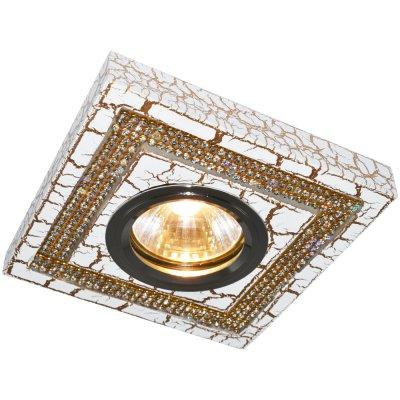 Светильник Arte lamp A5340PL-1WG Terracotta