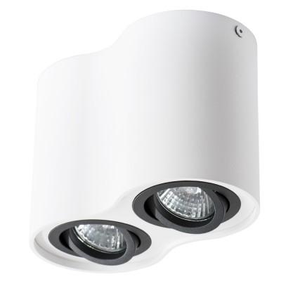 Светильник Arte Lamp A5644PL-2WH фото