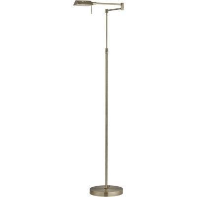 Торшер Arte lamp A5665PN-1AB WizardХай-тек<br>Торшер – это не просто функциональный предмет интерьера, позволяющий обеспечить дополнительное освещение, но и оригинальный декоративный элемент. Интернет-магазин «Светодом» предлагает стильные модели от известных производителей по доступным ценам. У нас Вы найдете и классические напольные светильники, и современные варианты. <br> Торшер A5665PN-1AB ARTELamp сразу же привлекает внимание благодаря своему необычному дизайну. Модель выполнена из качественных материалов, что обеспечит ее надежную и долговечную работу. Такой напольный светильник можно использовать для интерьера не только гостиной, но и спальни или кабинета. <br> Купить торшер A5665PN-1AB ARTELamp по выгодной стоимости Вы можете с помощью нашего сайта. У нас склады в Москве, Екатеринбурге, Санкт-Петербурге, Новосибирске и другим городам России.<br><br>Тип лампы: галогенная / LED-светодиодная<br>Тип цоколя: G9<br>MAX мощность ламп, Вт: 33<br>Диаметр, мм мм: 230<br>Высота, мм: 1060 - 1410<br>Цвет арматуры: бронзовый