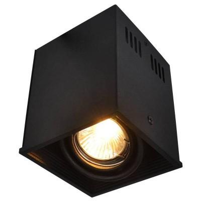 Светильник потолочный Arte lamp A5942PL-1BK CARDANIОдиночные<br>Светильники-споты – это оригинальные изделия с современным дизайном. Они позволяют не ограничивать свою фантазию при выборе освещения для интерьера. Такие модели обеспечивают достаточно качественный свет. Благодаря компактным размерам Вы можете использовать несколько спотов для одного помещения.  Интернет-магазин «Светодом» предлагает необычный светильник-спот ARTE Lamp A5942PL-1BK по привлекательной цене. Эта модель станет отличным дополнением к люстре, выполненной в том же стиле. Перед оформлением заказа изучите характеристики изделия.  Купить светильник-спот ARTE Lamp A5942PL-1BK в нашем онлайн-магазине Вы можете либо с помощью формы на сайте, либо по указанным выше телефонам. Обратите внимание, что мы предлагаем доставку не только по Москве и Екатеринбургу, но и всем остальным российским городам.<br><br>Тип товара: Светильник потолочный<br>Тип цоколя: GU10<br>Количество ламп: 1<br>MAX мощность ламп, Вт: 50<br>Размеры: H12xW10xL9,7<br>Цвет арматуры: черный