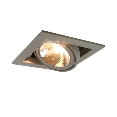 A5949PL-1GY Arte lamp СветильникКвадратные<br><br><br>Тип цоколя: G9<br>Цвет арматуры: СЕРЫЙ<br>Количество ламп: 1<br>Диаметр, мм мм: 200<br>Размеры: 20x20x14<br>Диаметр врезного отверстия, мм: 16x16<br>Длина, мм: 200<br>Высота, мм: 80<br>MAX мощность ламп, Вт: 40W