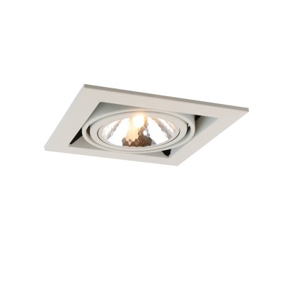Светильник потолочный Arte lamp A5949PL-1WHКвадратные встраиваемые светильники<br><br><br>Тип лампы: галогенная/LED<br>Тип цоколя: G9<br>Цвет арматуры: БЕЛЫЙ<br>Количество ламп: 1<br>Диаметр, мм мм: 200<br>Размеры: 20x20x14<br>Диаметр врезного отверстия, мм: 16x16<br>Длина, мм: 200<br>Высота, мм: 80<br>MAX мощность ламп, Вт: 40W