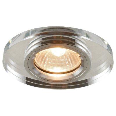 Светильник Arte lamp A5955PL-1CC SpecchioКруглые<br><br><br>S освещ. до, м2: 4<br>Тип товара: Светильник встраиваемый<br>Скидка, %: 38<br>Тип лампы: галогенная<br>Тип цоколя: GU10<br>Количество ламп: 1<br>Ширина, мм: 82<br>MAX мощность ламп, Вт: 50<br>Диаметр, мм мм: 100<br>Диаметр врезного отверстия, мм: 68<br>Высота, мм: 110