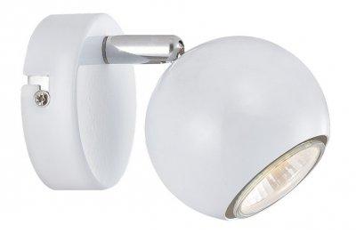 Светильник настенный бра Arte lamp A6251AP-1WH PIATTOОдиночные<br><br><br>Тип товара: Светильник настенный бра<br>Тип цоколя: GU10<br>Количество ламп: 1<br>MAX мощность ламп, Вт: 50<br>Размеры: H10xW13xL8<br>Цвет арматуры: белый