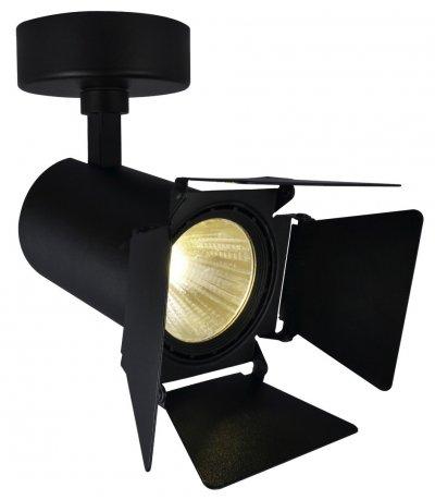 Светильник настенный бра Arte lamp A6709AP-1BK TRACK LIGHTSОдиночные<br><br><br>Тип товара: Светильник настенный бра<br>Тип цоколя: LED<br>Количество ламп: 1<br>MAX мощность ламп, Вт: 9<br>Размеры: H20xW9xL9<br>Цвет арматуры: черный