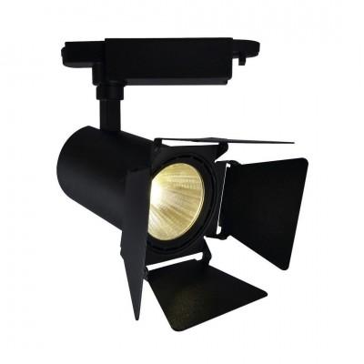 Светильник потолочный Arte lamp A6720PL-1BK TRACK LIGHTSОдиночные<br>Светильники-споты – это оригинальные изделия с современным дизайном. Они позволяют не ограничивать свою фантазию при выборе освещения для интерьера. Такие модели обеспечивают достаточно качественный свет. Благодаря компактным размерам Вы можете использовать несколько спотов для одного помещения.  Интернет-магазин «Светодом» предлагает необычный светильник-спот ARTE Lamp A6720PL-1BK по привлекательной цене. Эта модель станет отличным дополнением к люстре, выполненной в том же стиле. Перед оформлением заказа изучите характеристики изделия.  Купить светильник-спот ARTE Lamp A6720PL-1BK в нашем онлайн-магазине Вы можете либо с помощью формы на сайте, либо по указанным выше телефонам. Обратите внимание, что у нас склады не только в Москве и Екатеринбурге, но и других городах России.<br><br>Тип лампы: LED<br>Тип цоколя: LED<br>Количество ламп: 1<br>MAX мощность ламп, Вт: 20<br>Размеры: H25xW11xL11<br>Цвет арматуры: черный