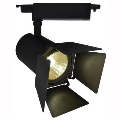 Светильник потолочный Arte lamp A6730PL-1BK TRACK LIGHTSОдиночные<br>Светильники-споты – это оригинальные изделия с современным дизайном. Они позволяют не ограничивать свою фантазию при выборе освещения для интерьера. Такие модели обеспечивают достаточно качественный свет. Благодаря компактным размерам Вы можете использовать несколько спотов для одного помещения. <br>Интернет-магазин «Светодом» предлагает необычный светильник-спот ARTE Lamp A6730PL-1BK по привлекательной цене. Эта модель станет отличным дополнением к люстре, выполненной в том же стиле. Перед оформлением заказа изучите характеристики изделия. <br>Купить светильник-спот ARTE Lamp A6730PL-1BK в нашем онлайн-магазине Вы можете либо с помощью формы на сайте, либо по указанным выше телефонам. Обратите внимание, что у нас склады не только в Москве и Екатеринбурге, но и других городах России.<br><br>S освещ. до, м2: 12<br>Тип цоколя: LED<br>Цвет арматуры: черный<br>Количество ламп: 1<br>Размеры: H27xW13xL13<br>MAX мощность ламп, Вт: 30