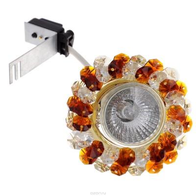 Светильник встраиваемый Arte lamp A7083PL-1GO BrilliantХрустальные<br>Встраиваемые светильники – популярное осветительное оборудование, которое можно использовать в качестве основного источника или в дополнение к люстре. Они позволяют создать нужную атмосферу атмосферу и привнести в интерьер уют и комфорт.   Интернет-магазин «Светодом» предлагает стильный встраиваемый светильник ARTE Lamp A7083PL-1GO. Данная модель достаточно универсальна, поэтому подойдет практически под любой интерьер. Перед покупкой не забудьте ознакомиться с техническими параметрами, чтобы узнать тип цоколя, площадь освещения и другие важные характеристики.   Приобрести встраиваемый светильник ARTE Lamp A7083PL-1GO в нашем онлайн-магазине Вы можете либо с помощью «Корзины», либо по контактным номерам. Мы доставляем заказы по Москве, Екатеринбургу и остальным российским городам.<br><br>S освещ. до, м2: 4<br>Тип лампы: галогенная<br>Тип цоколя: GU10<br>Количество ламп: 1<br>Ширина, мм: 95<br>MAX мощность ламп, Вт: 50<br>Диаметр, мм мм: 95<br>Диаметр врезного отверстия, мм: 55<br>Высота, мм: 110<br>Цвет арматуры: Золотой