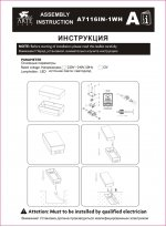 Уличный светильник Arte lamp A7116IN-1WH Piazza