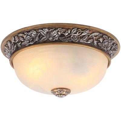 Светильник Arte lamp A7141PL-2SB TortaПотолочные<br>Компания «Светодом» предлагает широкий ассортимент люстр от известных производителей. Представленные в нашем каталоге товары выполнены из современных материалов и обладают отличным качеством. Благодаря широкому ассортименту Вы сможете найти у нас люстру под любой интерьер. Мы предлагаем как классические варианты, так и современные модели, отличающиеся лаконичностью и простотой форм.  Стильная люстра Arte lamp A7141PL-2SB станет украшением любого дома. Эта модель от известного производителя не оставит равнодушным ценителей красивых и оригинальных предметов интерьера. Люстра Arte lamp A7141PL-2SB обеспечит равномерное распределение света по всей комнате. При выборе обратите внимание на характеристики, позволяющие приобрести наиболее подходящую модель. Купить понравившуюся люстру по доступной цене Вы можете в интернет-магазине «Светодом».<br><br>Установка на натяжной потолок: Ограничено<br>S освещ. до, м2: 8<br>Крепление: Планка<br>Тип лампы: накаливания / энергосбережения / LED-светодиодная<br>Тип цоколя: E27<br>Цвет арматуры: черный (серебро)<br>Количество ламп: 2<br>Диаметр, мм мм: 340<br>Высота, мм: 160<br>MAX мощность ламп, Вт: 60