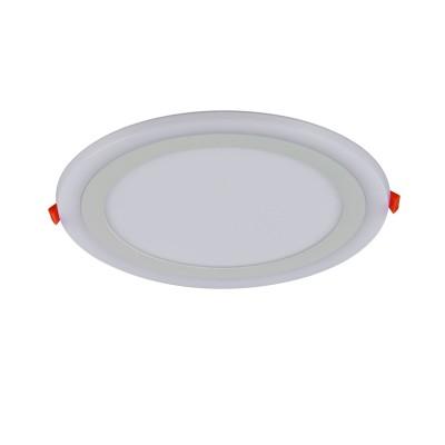 A7624PL-2WH Arte lamp СветильникКруглые<br><br><br>Цветовая t, К: 3000K/4000K<br>Тип цоколя: LED<br>Цвет арматуры: БЕЛЫЙ<br>Количество ламп: 2<br>Диаметр, мм мм: 245<br>Размеры: 242MM<br>Диаметр врезного отверстия, мм: 20,5<br>Длина, мм: 245<br>Высота, мм: 25<br>MAX мощность ламп, Вт: 18W/6W<br>Общая мощность, Вт: 18 - 6W