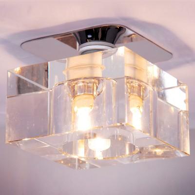 Светильник встраиваемый Arte lamp A8018PL-1CC Brilliantснятые с производства светильники<br><br><br>S освещ. до, м2: 4<br>Тип лампы: галогенная<br>Тип цоколя: G9<br>Цвет арматуры: серебристый<br>Количество ламп: 1<br>Ширина, мм: 80<br>Диаметр, мм мм: 80<br>Диаметр врезного отверстия, мм: 55<br>Высота, мм: 40<br>MAX мощность ламп, Вт: 50