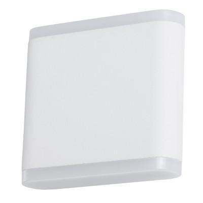 Подсветка ARTELamp A8153AL-2WH от Svetodom