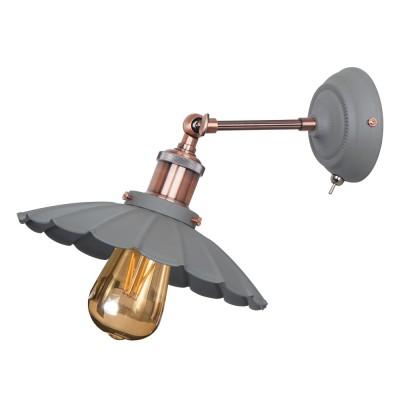 Светильник Arte Lamp A8160AP-1GYбра в стиле лофт<br>Светильник Arte Lamp A8160AP-1GY сразу же привлечет внимание благодаря своему необычному лофтовому дизайну и брутальному исполнению. Модель выполнена из качественных материалов, что обеспечивает ее надежную и долговечную работу. Такой вариант светильника можно использовать для интерьера не только гостиной, но и спальни или кабинета.