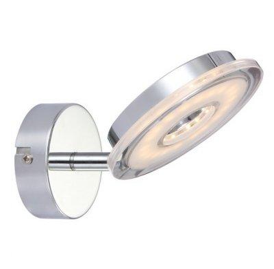 Светильник настенный бра Arte lamp A8971AP-1CC FASCIOОдиночные<br>Светильники-споты – это оригинальные изделия с современным дизайном. Они позволяют не ограничивать свою фантазию при выборе освещения для интерьера. Такие модели обеспечивают достаточно качественный свет. Благодаря компактным размерам Вы можете использовать несколько спотов для одного помещения.  Интернет-магазин «Светодом» предлагает необычный светильник-спот ARTE Lamp A8971AP-1CC по привлекательной цене. Эта модель станет отличным дополнением к люстре, выполненной в том же стиле. Перед оформлением заказа изучите характеристики изделия.  Купить светильник-спот ARTE Lamp A8971AP-1CC в нашем онлайн-магазине Вы можете либо с помощью формы на сайте, либо по указанным выше телефонам. Обратите внимание, что у нас склады не только в Москве и Екатеринбурге, но и других городах России.<br><br>S освещ. до, м2: 2<br>Тип лампы: LED<br>Тип цоколя: LED<br>Цвет арматуры: серебристый<br>Количество ламп: 1<br>Размеры: H18xW16xL10<br>MAX мощность ламп, Вт: 5