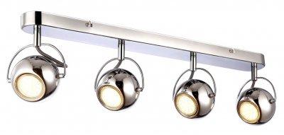 Светильник потолочный Arte lamp A9128PL-4CC SPIAС 4 лампами<br>Светильники-споты – это оригинальные изделия с современным дизайном. Они позволяют не ограничивать свою фантазию при выборе освещения для интерьера. Такие модели обеспечивают достаточно качественный свет. Благодаря компактным размерам Вы можете использовать несколько спотов для одного помещения.  Интернет-магазин «Светодом» предлагает необычный светильник-спот ARTE Lamp A9128PL-4CC по привлекательной цене. Эта модель станет отличным дополнением к люстре, выполненной в том же стиле. Перед оформлением заказа изучите характеристики изделия.  Купить светильник-спот ARTE Lamp A9128PL-4CC в нашем онлайн-магазине Вы можете либо с помощью формы на сайте, либо по указанным выше телефонам. Обратите внимание, что мы предлагаем доставку не только по Москве и Екатеринбургу, но и всем остальным российским городам.<br><br>Тип лампы: галогенная/LED<br>Тип цоколя: GU10<br>Количество ламп: 4<br>MAX мощность ламп, Вт: 50<br>Размеры: H16xW12xL62<br>Цвет арматуры: серебристый