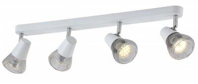 Светильник Arte Lamp A9268PL-4WHспоты 4 лампы<br>Светильник Arte Lamp A9268PL-4WH отличается поворотной способностью регулировки светового потока и сделает Ваше помещение современным, стильным и запоминающимся! Наиболее функционально и эстетически привлекательно модель будет смотреться в гостиной, зале, холле или другой комнате. А в комплекте с люстрой, бра или торшером из этой же коллекции сделает интерьер по-дизайнерски профессиональным и законченным.