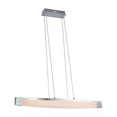 Светильник подвесной Arte lamp A9444SP-2CC GIORNOподвесные светодиодные светильники<br>Подвесной светильник – это универсальный вариант, подходящий для любой комнаты. Сегодня производители предлагают огромный выбор таких моделей по самым разным ценам. В каталоге интернет-магазина «Светодом» мы собрали большое количество интересных и оригинальных светильников по выгодной стоимости. Вы можете приобрести их в Москве, Екатеринбурге и любом другом городе России.  Подвесной светильник ARTELamp A9444SP-2CC сразу же привлечет внимание Ваших гостей благодаря стильному исполнению. Благородный дизайн позволит использовать эту модель практически в любом интерьере. Она обеспечит достаточно света и при этом легко монтируется. Чтобы купить подвесной светильник ARTELamp A9444SP-2CC, воспользуйтесь формой на нашем сайте или позвоните менеджерам интернет-магазина.<br><br>Тип лампы: LED<br>Тип цоколя: LED<br>Цвет арматуры: серебристый хром<br>Количество ламп: 2<br>Размеры: H7xW13xL90+шн/цп130<br>MAX мощность ламп, Вт: 23