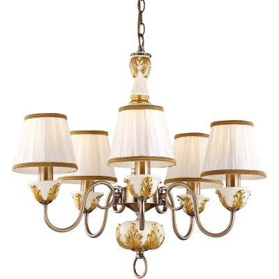 Люстра Arte lamp A9570LM-5WG BenessereПодвесные<br>Компания «Светодом» предлагает широкий ассортимент люстр от известных производителей. Представленные в нашем каталоге товары выполнены из современных материалов и обладают отличным качеством. Благодаря широкому ассортименту Вы сможете найти у нас люстру под любой интерьер. Мы предлагаем как классические варианты, так и современные модели, отличающиеся лаконичностью и простотой форм.  Стильная люстра Arte lamp A9570LM-5WG станет украшением любого дома. Эта модель от известного производителя не оставит равнодушным ценителей красивых и оригинальных предметов интерьера. Люстра Arte lamp A9570LM-5WG обеспечит равномерное распределение света по всей комнате. При выборе обратите внимание на характеристики, позволяющие приобрести наиболее подходящую модель. Купить понравившуюся люстру по доступной цене Вы можете в интернет-магазине «Светодом».<br><br>Установка на натяжной потолок: Да<br>S освещ. до, м2: 13<br>Крепление: Крюк<br>Тип лампы: накаливания / энергосбережения / LED-светодиодная<br>Тип цоколя: E14<br>Количество ламп: 5<br>MAX мощность ламп, Вт: 40<br>Диаметр, мм мм: 560<br>Высота, мм: 530 - 1100<br>Цвет арматуры: белый с золотистой патиной
