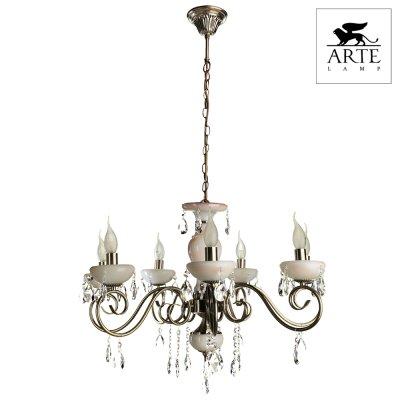 Светильник Arte lamp A9591LM-7AB Onyx RedПодвесные<br>Компания «Светодом» предлагает широкий ассортимент люстр от известных производителей. Представленные в нашем каталоге товары выполнены из современных материалов и обладают отличным качеством. Благодаря широкому ассортименту Вы сможете найти у нас люстру под любой интерьер. Мы предлагаем как классические варианты, так и современные модели, отличающиеся лаконичностью и простотой форм.  Стильная люстра Arte lamp A9591LM-7AB станет украшением любого дома. Эта модель от известного производителя не оставит равнодушным ценителей красивых и оригинальных предметов интерьера. Люстра Arte lamp A9591LM-7AB обеспечит равномерное распределение света по всей комнате. При выборе обратите внимание на характеристики, позволяющие приобрести наиболее подходящую модель. Купить понравившуюся люстру по доступной цене Вы можете в интернет-магазине «Светодом».<br><br>Установка на натяжной потолок: Да<br>S освещ. до, м2: 14<br>Крепление: Крюк<br>Тип цоколя: E14<br>Цвет арматуры: бронзовый<br>Количество ламп: 7<br>Диаметр, мм мм: 720<br>Высота, мм: 500<br>MAX мощность ламп, Вт: 40