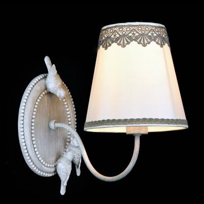 Бра Maytoni ARM023-01-S BouquetФлористика<br><br><br>Тип лампы: накаливания / энергосбережения / LED-светодиодная<br>Тип цоколя: E14<br>Количество ламп: 1<br>MAX мощность ламп, Вт: 40<br>Диаметр, мм мм: 150<br>Высота, мм: 280<br>Цвет арматуры: серый