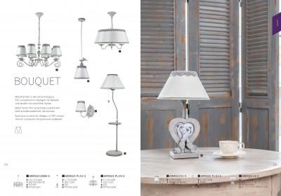 Люстра Maytoni ARM023-PL-01-S BouquetОжидается<br><br><br>Тип цоколя: E14<br>Цвет арматуры: Серый антик<br>Количество ламп: 1<br>Глубина, мм: 180<br>Оттенок (цвет): Серый антик<br>MAX мощность ламп, Вт: 40
