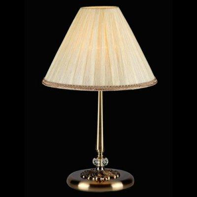 Светильник Maytoni RC093-TL-01-R Classic SoffiaКлассические настольные лампы<br>Великолепным элементом интерьерного декора станет настольная лампа Maytoni Classic 13 RC093-TL-01-R. При детальном рассмотрении на фото видно, что она выполнена в стиле ампир: основание патинировано под старую бронзу, абажур обтянут коричневой тканью. Для работы потребуется всего одна лампочка на 60 Ватт. Настольная лампа от компании Майтони при высоте 470 миллиметров даст дополнительный источник света в любом кабинете. Фирма Maytoni позволяет купить свою продукцию по разумной цене. Стоимость данного светильника достаточно выгодная, но стоит отметить, что лампочку нужно<br><br>S освещ. до, м2: 4<br>Тип лампы: накаливания / энергосбережения / LED-светодиодная<br>Тип цоколя: E27<br>Цвет арматуры: бронзовый<br>Количество ламп: 1<br>Диаметр, мм мм: 300<br>Высота, мм: 470<br>MAX мощность ламп, Вт: 60