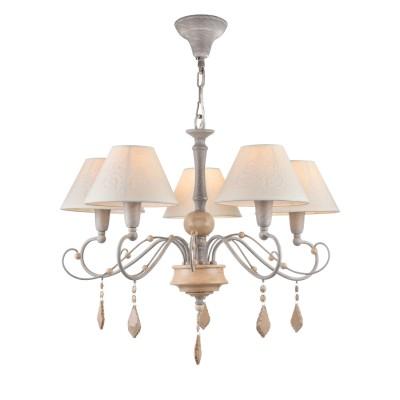 Настольная лампа Maytoni ARM132-PL-05-GR MileaПодвесные<br><br><br>Тип цоколя: E14<br>Цвет арматуры: Серый<br>Количество ламп: 1<br>Глубина, мм: 240<br>Оттенок (цвет): Серый<br>MAX мощность ламп, Вт: 40
