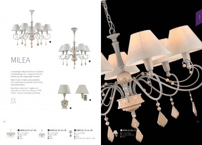 Настольная лампа Maytoni ARM132-PL-05-GR MileaОжидается<br><br><br>Тип цоколя: E14<br>Цвет арматуры: Серый<br>Количество ламп: 1<br>Глубина, мм: 240<br>Оттенок (цвет): Серый<br>MAX мощность ламп, Вт: 40