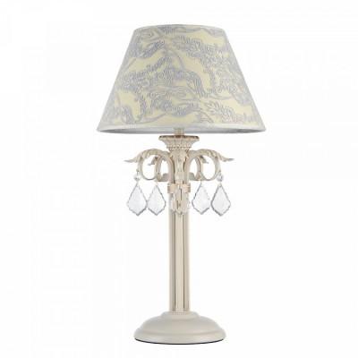Купить со скидкой Светильник Maytoni ARM219-22-G Elegant Velvet