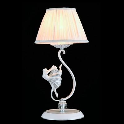 Настольная лампа Maytoni ARM222-11-N ElinaПрованс<br>Настольная лампа – это не просто источник дополнительного освещения, но и оригинальный элемент декора. Его можно установить в спальне, гостиной, кабинете и других комнатах. Интернет-магазин «Светодом» предлагает настольные лампы разных стилей по доступным ценам. Благодаря большому ассортименту Вы обязательно найдете в нашем каталоге именно ту модель, которую искали.   Настольная лампа Maytoni ARM222-11-N – прекрасный вариант для завершения интерьера. Ее можно включить одновременно с люстрой для более яркого освещения или без нее для создания уютной атмосферы, настраивающей на отдых.   Купить настольную лампу Maytoni ARM222-11-N Вы можете с помощью виртуальной «Корзины» или по контактным номерам, указанным на сайте.<br><br>Тип лампы: накаливания / энергосбережения / LED-светодиодная<br>Тип цоколя: E14<br>Цвет арматуры: серебристый<br>Количество ламп: 1<br>Диаметр, мм мм: 230<br>Высота, мм: 470<br>MAX мощность ламп, Вт: 40