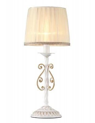 Светильник Maytoni ARM290-11-G Elegant SunriseКлассические настольные лампы<br>Изысканным декором для любого интерьера служат разного рода светильники. Компания Майтони выпускает настольные лампы различных стилей цветов и дизайна. Роскошь стиля барокко сочетается в настольной лампе Maytoni Elegant 29 ARM290-11-G с великолепным современным качеством. На фото видно, как выгодно сочетается белое золото арматуры с кремовой тканью плафона, тонкостью линий, совершенством и законченностью форм. Данная конструкция рассчитана на одну лампочку. Изящная настольная лампа Maytoni соединяет в себе безупречный дизайн и разумную цену. Стоимость товара дает возможность каждому ценителю красоты и рациональности купить настольную лампу для украшения своего интерьера.<br><br>S освещ. до, м2: 2.2<br>Тип лампы: накаливания / энергосбережения / LED-светодиодная<br>Тип цоколя: E14<br>Цвет арматуры: белый с золотистой патиной<br>Количество ламп: 1<br>Диаметр, мм мм: 220<br>Длина, мм: 520<br>Высота, мм: 530<br>MAX мощность ламп, Вт: 40