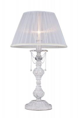 Купить со скидкой Светильник Maytoni ARM305-22-W Elegant Lolita