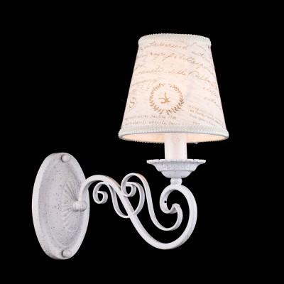 Светильник Maytoni ARM402-01-WКлассические<br><br><br>Тип лампы: Накаливания / энергосбережения / светодиодная<br>Тип цоколя: E14<br>Цвет арматуры: белый<br>Количество ламп: 1<br>Ширина, мм: 140<br>Расстояние от стены, мм: 260<br>Высота, мм: 290<br>MAX мощность ламп, Вт: 40