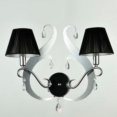 Бра Maytoni MOD900-WL-02-N Minaсовременные бра модерн<br><br><br>Тип лампы: накаливания / энергосбережения / LED-светодиодная<br>Тип цоколя: E14<br>Цвет арматуры: серый<br>Количество ламп: 2<br>Диаметр, мм мм: 370<br>Высота, мм: 390<br>MAX мощность ламп, Вт: 40