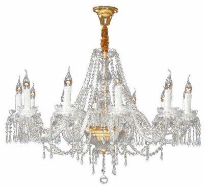 Люстра Maytoni ARM910-12-G Monogram 4Подвесные<br>Современная хрустальная люстра от Майтони с двенадцатью плафонами - настоящее воплощение красоты и изящества. Эта люстра украсит как гостиную комнату, так и спальню. На фото вы видите хрустальную люстру Maytoni Diamant Crystal ARM910-12-G, которая оснащена плафонами-свечами, украшенными великолепием из множества хрустальных подвесок. Она скорее подойдет для интерьеров с высоким потолком, так как сама имеет высоту 600 миллиметров. В нашем магазине вы можете купить потолочную хрустальную люстру от Maytoni за указанную стоимость, а также другие светильники коллекции Diamant Crystal по невысокой цене и отличного качества.<br><br>Установка на натяжной потолок: Да<br>S освещ. до, м2: 48<br>Крепление: Крюк<br>Тип лампы: накаливания / энергосбережения / LED-светодиодная<br>Тип цоколя: E14<br>Количество ламп: 12<br>MAX мощность ламп, Вт: 60<br>Диаметр, мм мм: 1000<br>Длина цепи/провода, мм: 430<br>Высота, мм: 600<br>Цвет арматуры: золотой